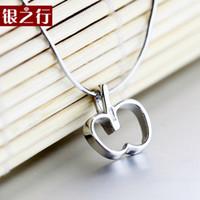 american safe - Silver Line Italian craftsmanship safe life simple mini hollow apple female silver jewelry silver pendants