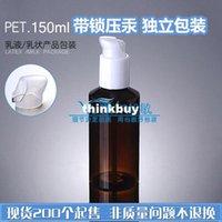 pet milk bottle - XCI30 ML tawny shoulder PET bottle white squat hydraulic lock mercury milk bottle cosmetic packagingqqme