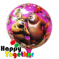 balloon animations - 18 quot Round Bear Cartoon Foil Balloons Inflatable Colorful For Children Animation Playground Party Suppylies