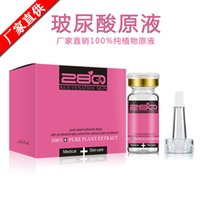 best organic formula - Q OEM Best Natural Organic Anti Aging Formula Stimulates Collagen Repairs Wrinkles Fades Age Spots Hyaluronic acid liquid