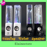 Cheap Dancing Water Speaker Best water speaker