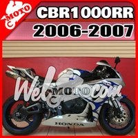 Wholesale Welmotocom Aftermarket Injection Mold Fairings For Honda CBR1000RR CBR RR Silver Blue Flames H16W593 Free Gifts