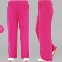 Wholesale Modal tai chi clothing pants exercise pants yoga pants sports pants bloomers general MARTIAL ART PANTS new