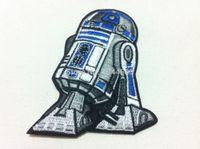 battleship pieces - 1 Piece Star Wars Space Battleship x cm Embroidered Applique Iron on Patch X