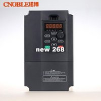 ac variable speed drives - Freeshipping VFD inverters watt HP Power A V AC Variable Frequency Drives for speed control KW motor Hz