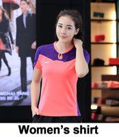Vente en gros-2016 New Li-Ning CHINA équipe tennis de table hommes / femmes, chandails de tennis de table, pingpong vêtements, t-shirt de tennis de table