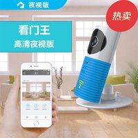 Wholesale Hd webcam Wireless wifi camera The remote monitor Smart camera With night vision Real time speaker voice