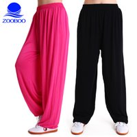 Wholesale Wave to practise martial arts tai chi pants pants on Men and women with modal tai chi suit pants yoga pants stretch