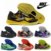 Wholesale Nike Kobe VIII System Men s Retro Basketball Shoes Outdoor Cheap Good Quality Men Sports Shoes Discount Shoes Leather