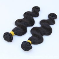 ali skin - ali queen hair products brazilian virgin wave hair extensions virgin hair unprocessed hair weaves