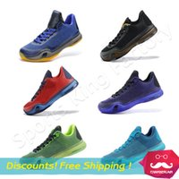 basketball fundamentals - Mens Sport shoes Bryant X Elite Low Fundamentals LIMITED Bethoven running shoes Men Basketball shoes Sport Sneakers Shoes