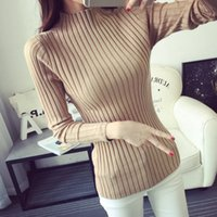 Wholesale The new blue ice fu qiu dong Han edition cultivate one s morality show thin half a turtleneck pullovers female render unlined upper garment