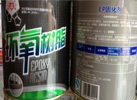Wholesale Epoxies impa No CORDOBOND STRONG BACK RESIN ACTIVATOR
