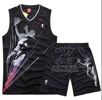 Wholesale 2014 Summer sports suits The new children s clothing Jordan basketball clothes suit basketball game uniforms men training suit