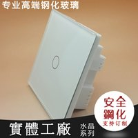 Wholesale Factory direct home intelligent switch control a single glass panel opened ivory glass