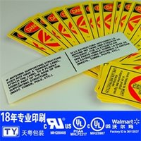 Wholesale Outdoor Label Stickers Electric Fireplace Outdoor Sunproof Label Printing Hair Dryer Outdoor Sunproof Label Printing