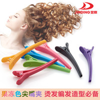 Wholesale Factory direct sale offices of JD han edition hairpin duck mouth clamp pointed mouth plastic clip clip clip clip partition a word