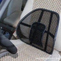 Wholesale High Quality New Car Seat Chair Massage Back Lumbar Support Mesh Ventilate Cushion Pad Black M48737
