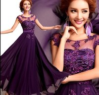 Wholesale high quality evening dress dresses
