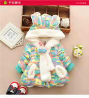 Wholesale 2015 winter girl camouflage color scarf upset child cotton padded clothes children s wear BH1278