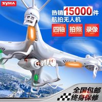 Wholesale X5C UAV remote memory G video camera four aircraft aerial remote control aircraft