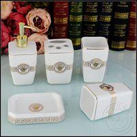 Wholesale Bathroom bathroom supplies five pieces set kit shukoubei set fashion brief fashion ceramic