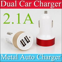 ac smart car - 1000pcs Dual USB Charger Metal Auto Smart Car Chargers Adapter USB Port Sync Charge For Samsung Galaxy HTC Blackberry Nokia SONY LG S5 S4