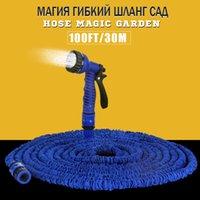 Wholesale Extensible Magic flexible Garden water Hose ft for Drip irrigation Car Watering with Spray Gun Blue jardin
