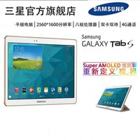Wholesale 10 Tablet PC Eight core Ultra thin high Definition IPS Screen WiFi G Call the Built in G hard drive G Running Memory