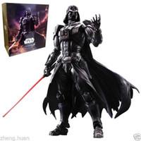 Wholesale New Square Enix VARIANT Play Arts Kai Star Wars Darth Vader Action figure
