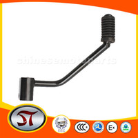aprilia gear - Bent Gear Shift Lever for ATV Dirt Bike Go Kart Motorcycle order lt no track