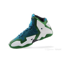 Cheap Cool Fashion Lebronlis XI 11 Elite Mens Basketball Shoes MVP