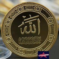 Wholesale SAUDI ARABIA Islam Prophet Mohammed Arabic Allah K Pure Gold Layered coin OZ