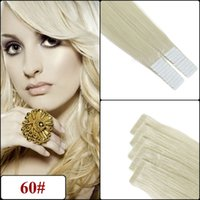 Cheap Skin Weft Hair Extensions Best Tape in Brazilian Hair