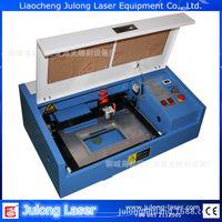 paper agent - Creative merchandise laser engraving machine engraving ivory paper cut pendant pendant beads crafts Recruitment Agents