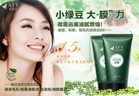 bean manufacturers - Love the skin should mung bean mud mask to shrink pores blackhead White Water acne manufacturers