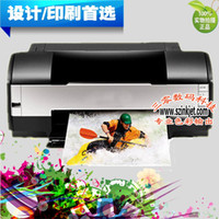 Wholesale A3 format octavo Small coated paper card presses