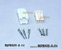Wholesale male female DJ7032Y car car plug connector plug electric chair reading the joint
