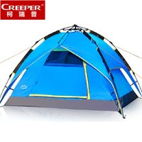 awning sales - Hot sale outdoor sun awning automatic multi color tent for person beach camping and fishing tent