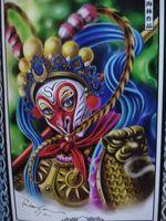 beautiful dragon tattoos - PDF Format Beautiful Tattoo Book PICS pages Skull dragon Chinese Featured Traditional Tattoo Flash Sketchbook
