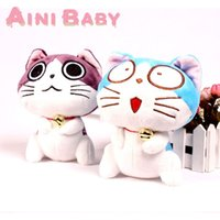baby cheese - Cheese cat Plush Toy For Child Doll Stuffed Toy For Baby Plush Doll Gift For Kid Toy Hobbie Brinquedo Juguete