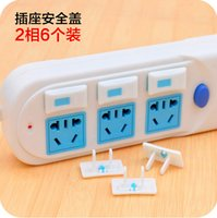 Wholesale Safety Electric Plug Lock Cover Baby Toddler Infant Child Shock Protector JF11