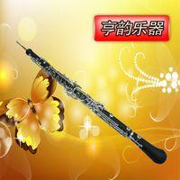 Wholesale rs custom tune oboe Grading bakelite C oboe woodwind British