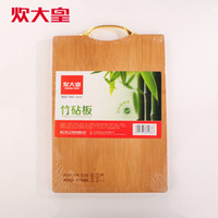 bamboo cutting board set - New Bamboo Home Kitchen Cutting Board Set size cm cm cm