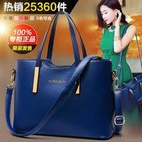 Acheter Bleu boston sacs-Livraison gratuite Véritable Simple bandoulière sac à main pour femmes PU de haute qualité à main rouge de Boston Bag main, sacs / bleu / noir / gris / rose