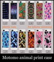 Cheap Hard Back cover Cell Phone Cases for iphone 6 plus iphone 5 5s iphone 4 smasung s4 Protective animal Leopard print back Cover Case SCA006