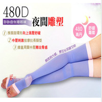 Wholesale Women s Leg Shaper Fat Burning Night Sculpture Rommel D Prevent Varicose Veins Plastotype Stovepipe Wire Slim Legs Sleeping Stockings