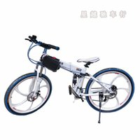 disc brake motor - 26 inches folding electric mountain bike v a w motor handbag lithium battery aluminum alloy wheel disc brakes speed