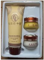 beijing cream - Beijing old doctor of traditional Chinese medicine skin whiten spot element set triad piece spot cream