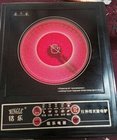 Wholesale Guangdong electric ceramic stove oven black crystal plate cooker can be equipped with pot oven Specials